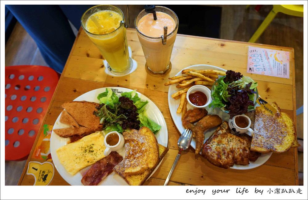 台中美食|有鯊魚出沒?!鯊魚咬吐司SHARK BITE TOAST划算實惠大份量的早午餐好選擇!親子聚餐好去處!