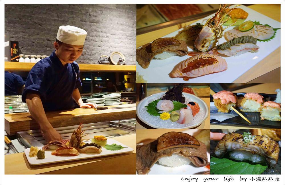 台中北區美食》本壽司日式料理推薦.平價精緻無菜單料理,除一般單點的日式料理外,還有夏日限定極品六貫套餐