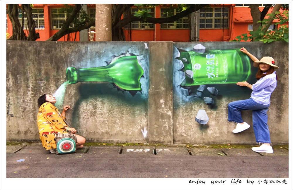 台中潭子景點》潭子國小彩繪牆.超生動的3D彩繪牆 彷彿搭乘時光列車穿越兒時回憶裡