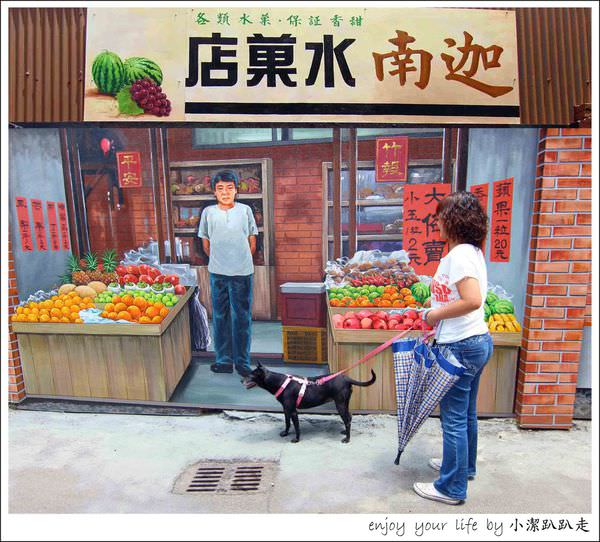 台中旅遊》沙鹿美仁里彩繪牆。全台第一個老台灣味的彩繪村,好療瘉系~走入時光隧道50年前的巷道,近沙鹿車站和沙鹿光田醫院對面的新平巷與美秀巷