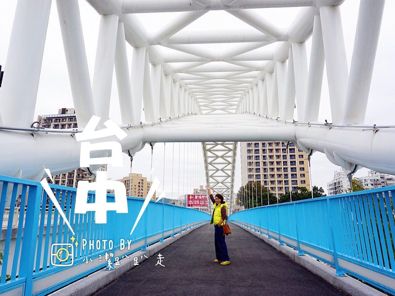 台中旅遊景點》好療癒的情人約會秘境!北屯海天橋,超好拍、超美麗IG打卡外拍景點,白天夜晚都美麗