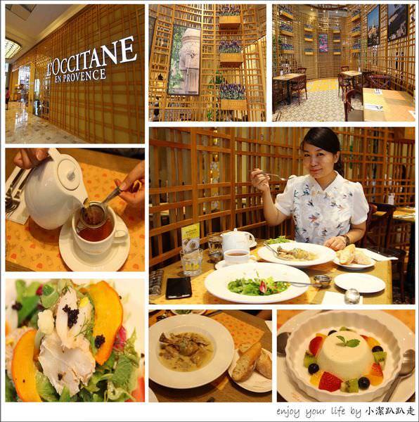 台南美食》南紡夢時代.歐舒丹咖啡L'OCCITANE Café 小南法鄉村普羅旺斯的下午茶美好~