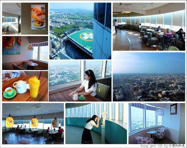 台中梧棲景點》童綜合丹堤咖啡25樓旋轉餐廳,飽覽360度海線美景!