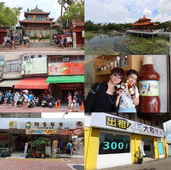 台南景點|2020台南一日遊好玩推薦 台南的熱門景點 私房景點全攻略!