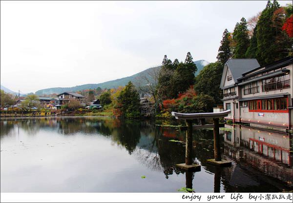 日本.北九州旅遊景點》由布院超夢幻仙境-金鱗湖きんりんこ‧賞紅葉九州湯布院必去景點