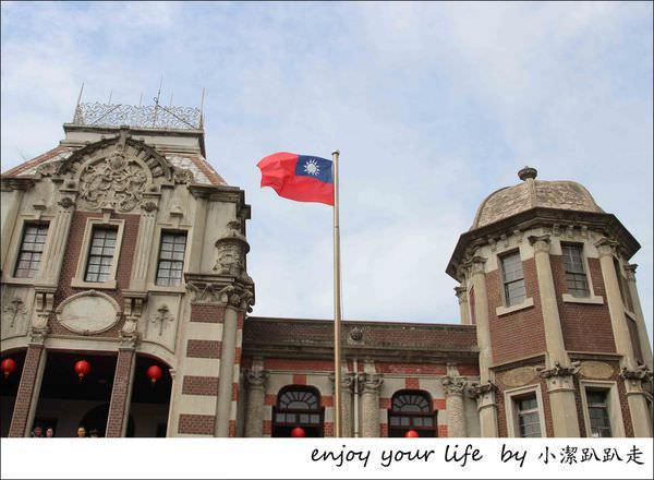 彰化景點》鹿港民俗文物館(鹿港辜家)~老街慢慢走、嚐美食、逛百年歷史古蹟~
