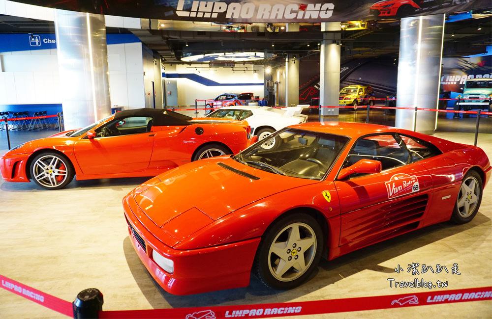 麗寶樂園渡假區 探索世界設施、麗寶國際賽車場卡丁車體驗