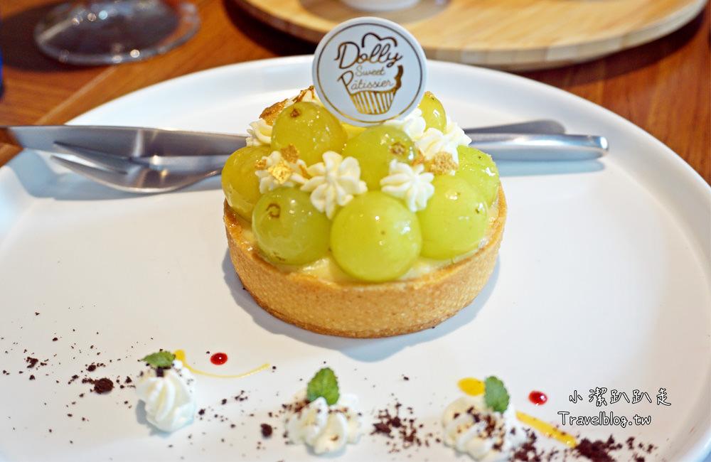 高雄甜點推薦》朵莉甜廚Dolly sweet patisdier法國藍帶甜點專賣店。食尚玩家推薦,客製蛋糕,場地租借,下午茶好去處!