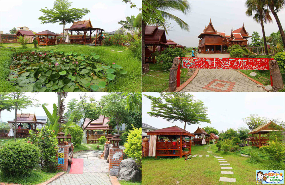 屏東景觀餐廳》這在台灣哪?泰國高腳屋。適合IG拍照打卡,婚紗攝影,高腳屋內用餐氣氛佳!好像來到泰國的南洋風情餐廳!
