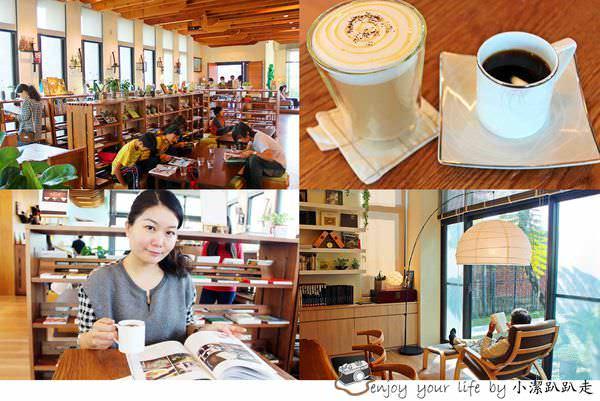 台中烏日咖啡廳推薦》羅布森咖啡書蟲房 原來是書店啊!十年不關的「獨立書店」充滿無印良品風格