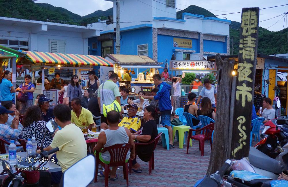 台東美食》蘭嶼最大夜市!小島唯一戶外美食街 東清夜市,蘭嶼旅遊必玩景點!