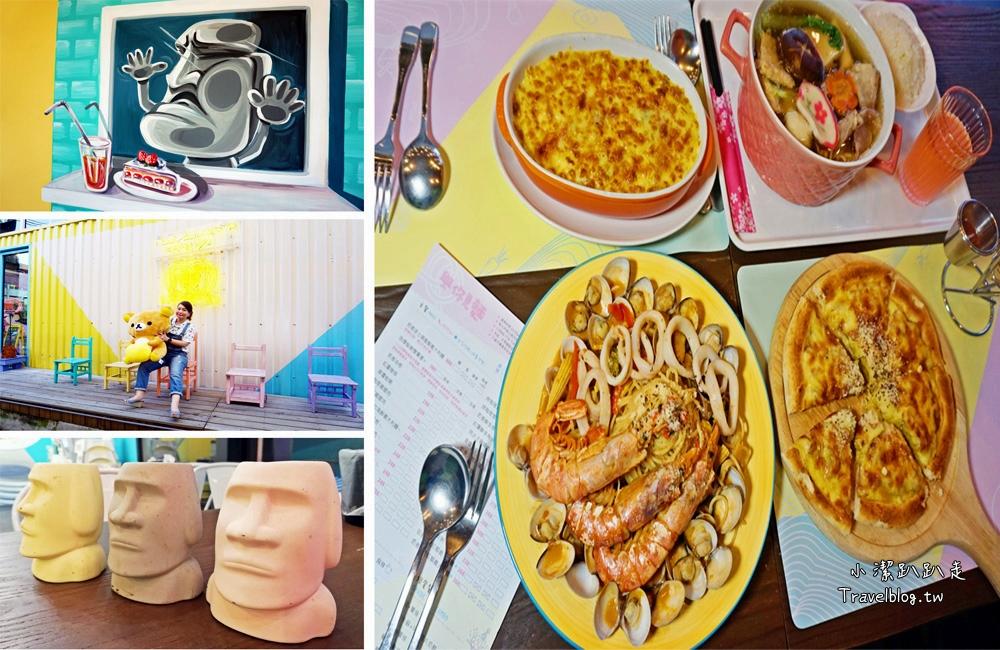 與你見麵》彰化市夢幻貨櫃義大利餐廳,女孩們一定要收藏的IG打卡熱點,隱身3D立體彩繪牆!推薦超浮誇天使紅蝦義大利麵!
