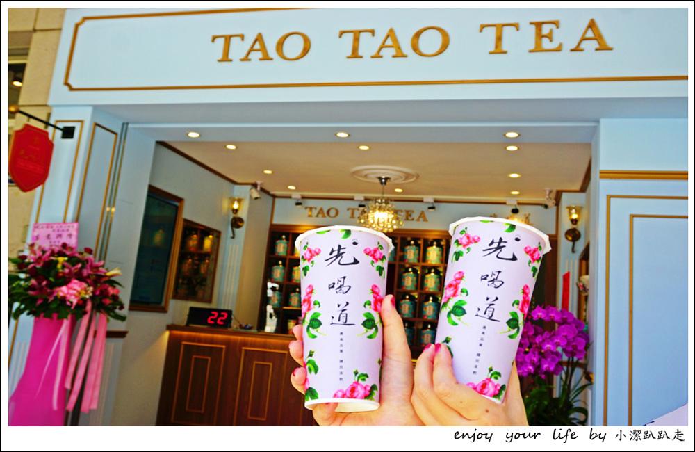 古典玫瑰園旗下手搖飲品牌推薦,好喝經典茶推薦!貴婦下午茶「先喝道」超划算!