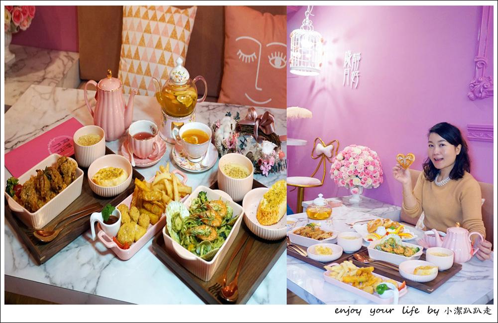 彰化美食|歲月靜好:少女心大噴發!粉紅控必訪夢幻咖啡廳IG人氣打卡點!