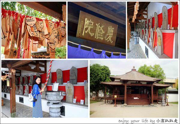 ▌遊記 ▌花蓮吉安慶修院,來到偽京都神社,誤以為去日本玩!