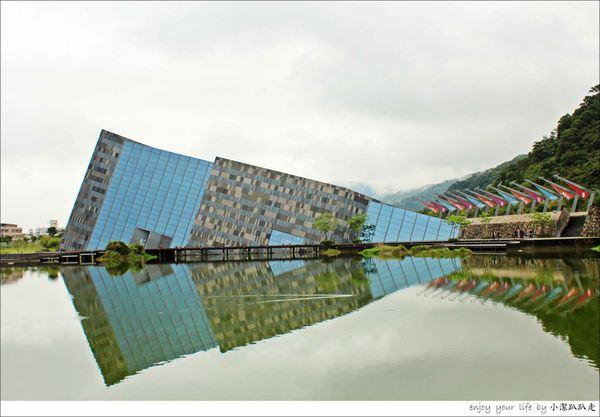 ▌遊記▌宜蘭頭城「蘭陽博物館」哇!怎麼一回事,這棟建築怎麼倒在水中?!