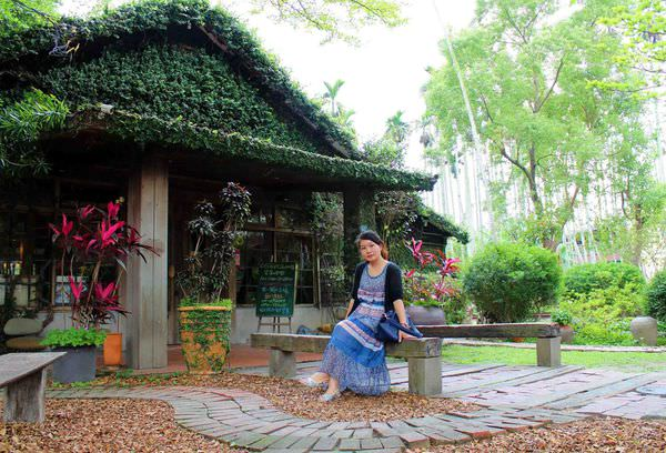 ▌遊記▌彰化田中「石頭魚鐵道平原咖啡館」,好像走進童話故事書裡的夢幻秘密花園~