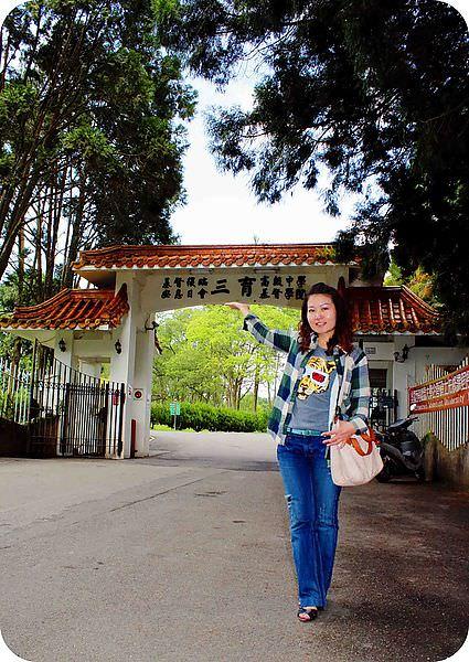 【南投‧魚池鄉】沒有圍牆只有一大片綠地,景色美得像一幅畫,台灣最美麗的校園‧三育基督學院